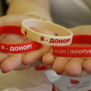фото В Твери прошел общегородской день донора