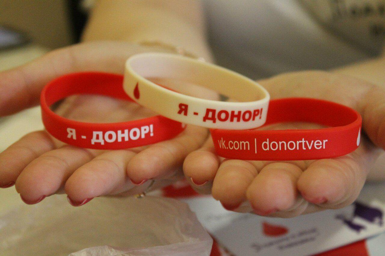 В Твери прошел общегородской день донора