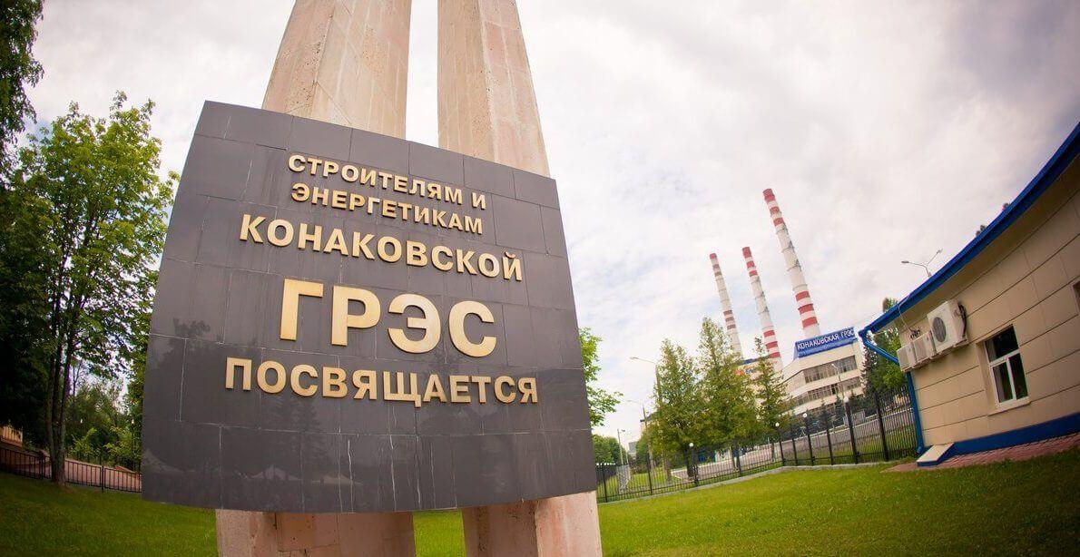 """Конаковская ГРЭС открыла двери всем желающим в рамках мероприятия """"Открытая станция"""""""