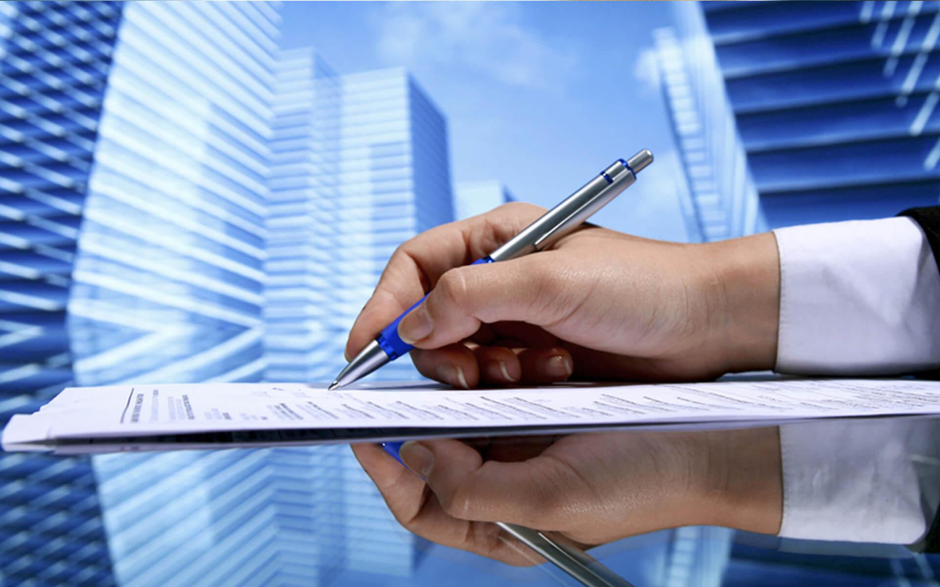 Тверичей будут бесплатно консультировать по вопросам недвижимости