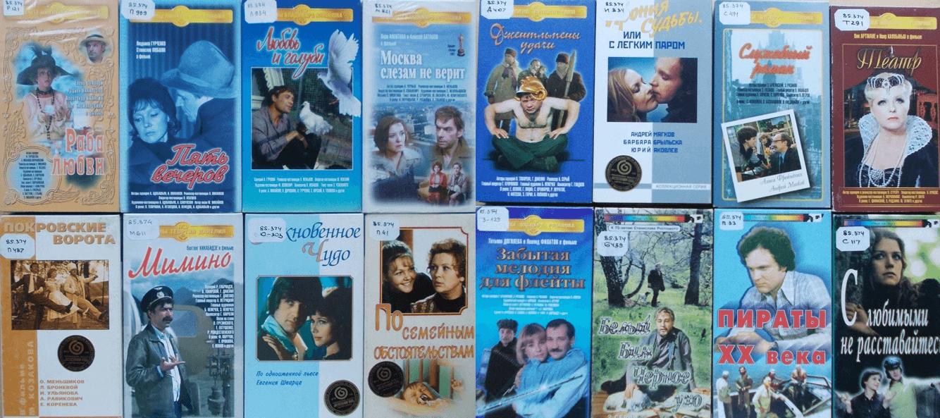 Жителям Твери бесплатно покажут классику русского кинематографа 70-80-х годов