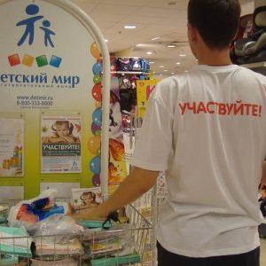 """фото В рамках благотворительной акции """"Участвуйте!"""" нуждающимся детям в Твери было передано 5,5 тысяч подарков"""
