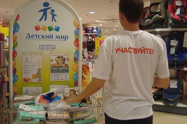 """В рамках благотворительной акции """"Участвуйте!"""" нуждающимся детям в Твери было передано 5,5 тысяч подарков"""