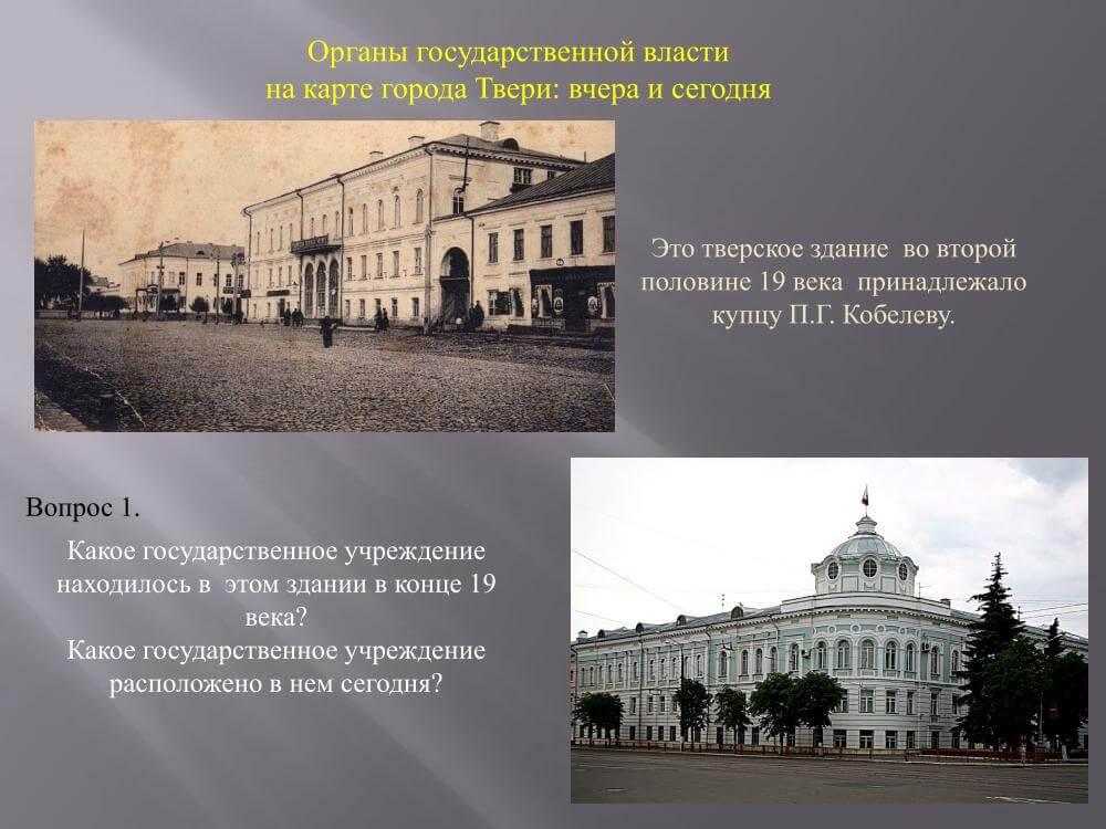 Тверичей приглашают принять участие в исторической викторине