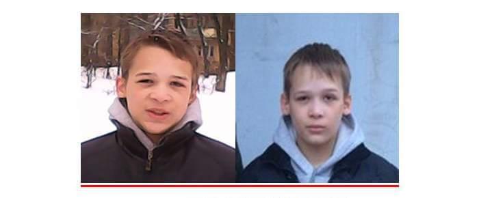 Мальчик, пропавший в Воронеже, может находиться в Тверской области