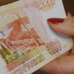 фото Тверская полиция предупреждает о фальшивых купюрах