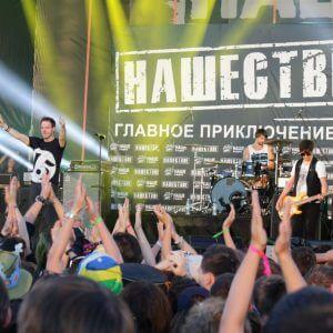 """фото Стали известны даты проведения фестиваля """"Нашествие"""""""