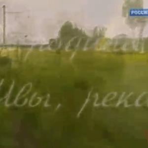 Письма из провинции. Станция Лихославль