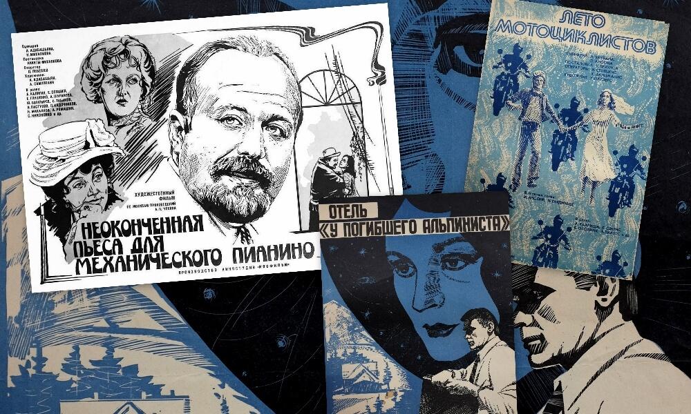 В Старицком районе пройдет выставка киноафиш 60-80-х годов