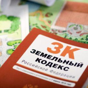 фото Тверской Росреестр взыскал в 7,5 раз больше штрафов с нарушителей земельного законодательства