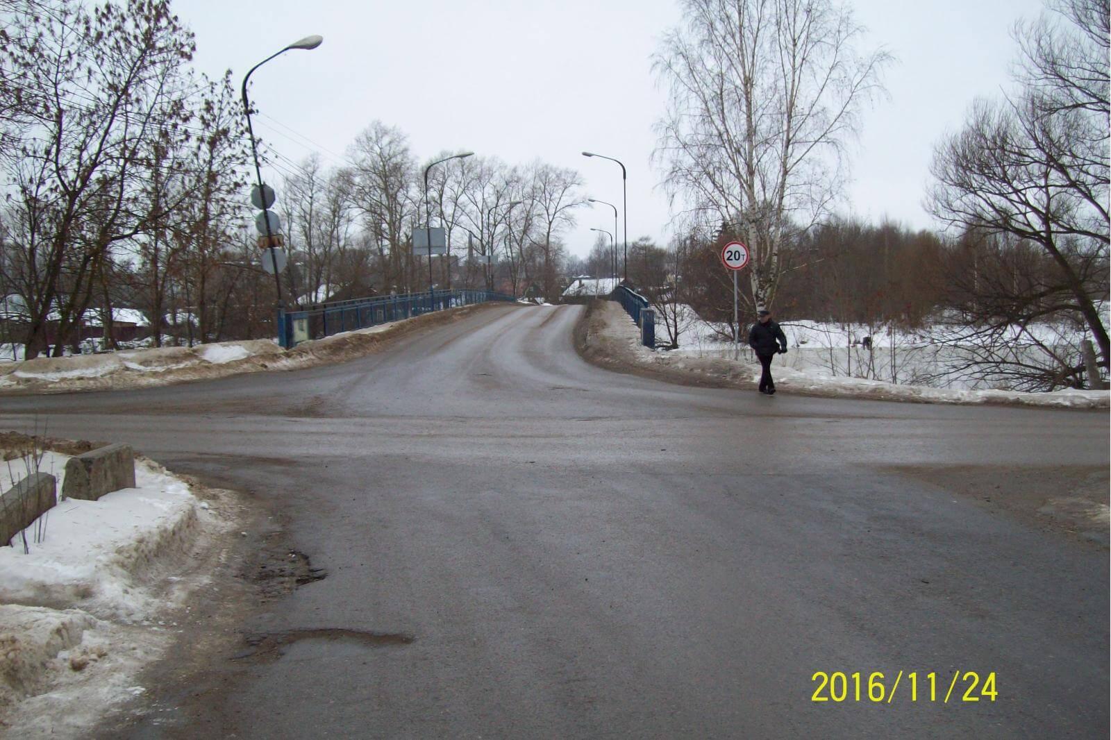 24 ноября на дорогах области 2 человека погибли и 7 человек получили травмы