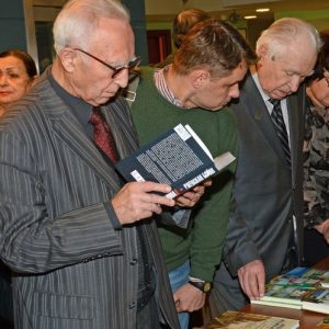 фото В Москве пройдет День тверской книги