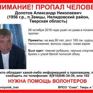 фото В Нелидовском районе пропал Александр Долотов