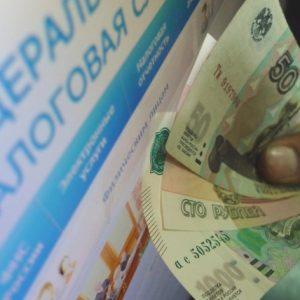 фото В Тверской области руководство коммерческой компании не доплатило налогов на сумму 61 млн.рублей