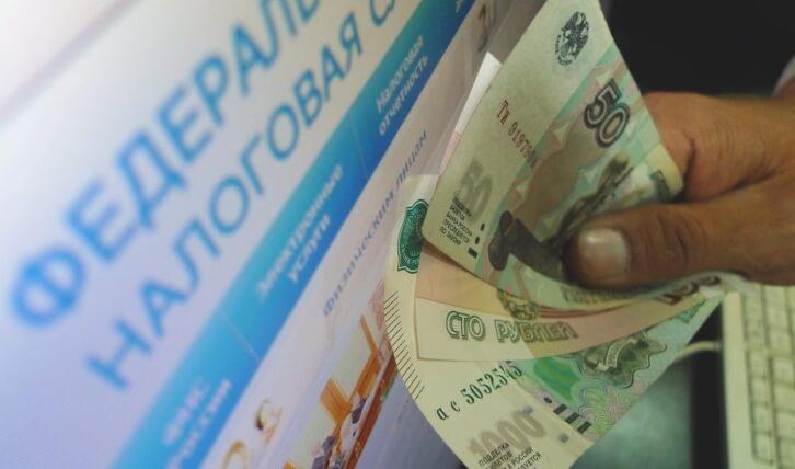 В Тверской области руководство коммерческой компании не доплатило налогов на сумму 61 млн.рублей