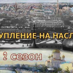 """фото Программа """"Наступление на наследие"""" проверила Старицу на сохранение памятников архитектуры"""