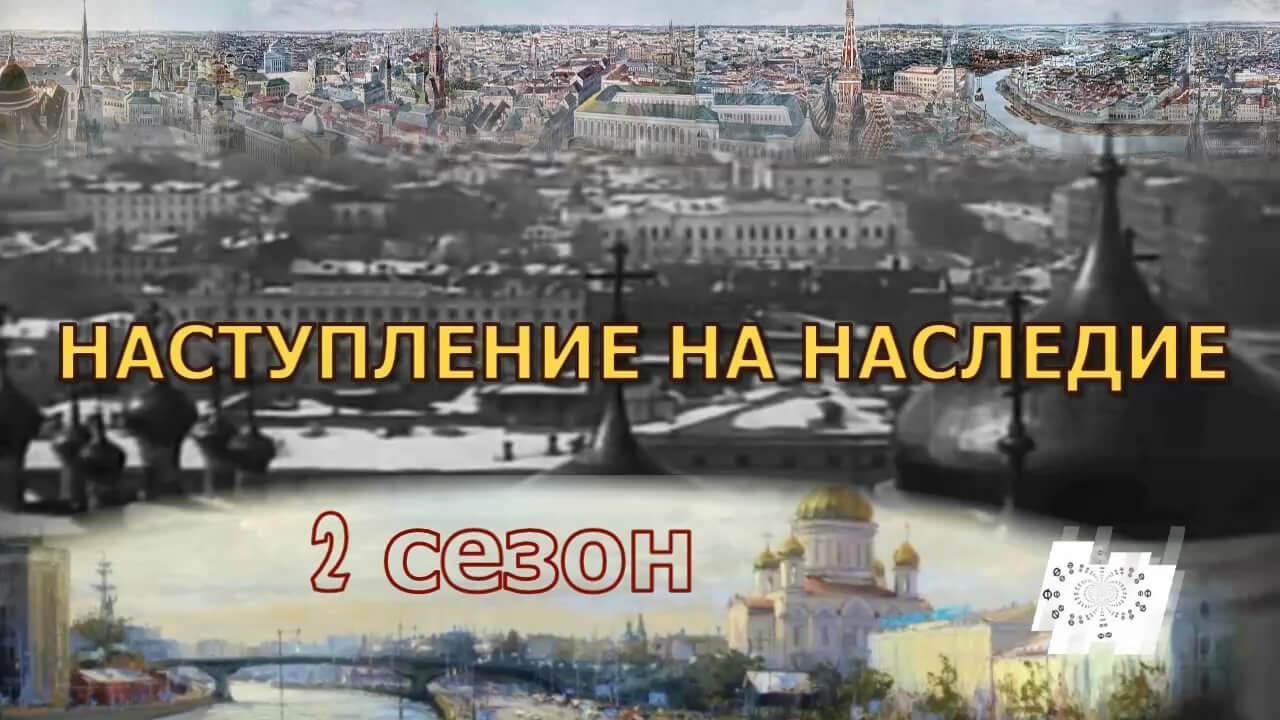 """Программа """"Наступление на наследие"""" проверила Старицу на сохранение памятников архитектуры"""