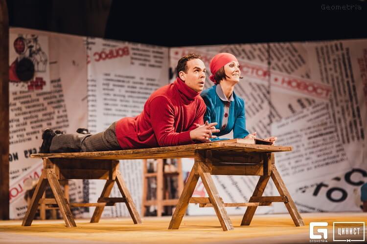 Тверской театр драмы приглашает на спектакли в декабре