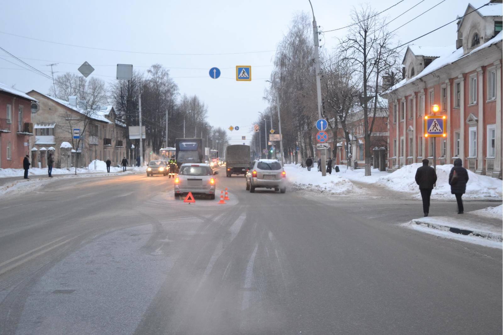 Будьте аккуратны на дороге