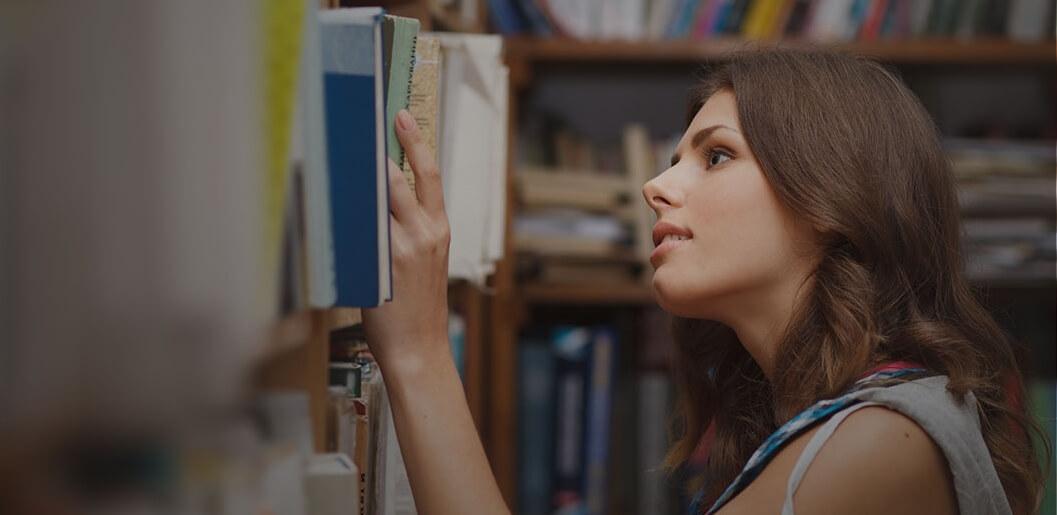 Научные издания - библиотекам