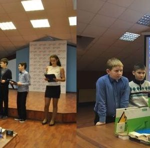 """фото Подведены итоги регионального этапа образовательного проекта """"PlayEnergy"""""""
