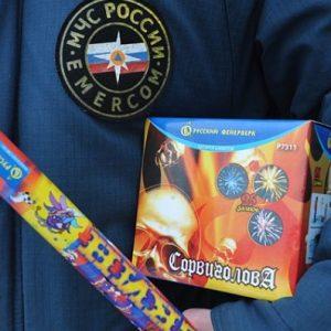 фото В период новогодних каникул подразделения МЧС в Тверской области будут работать в режиме повышенной готовности