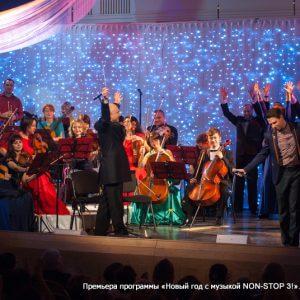 фото Тверская филармония приглашает отметить Новый год с музыкой