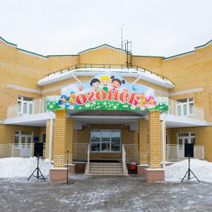 фото В поселке Чуприяновка перед Новым годом открыли детский сад