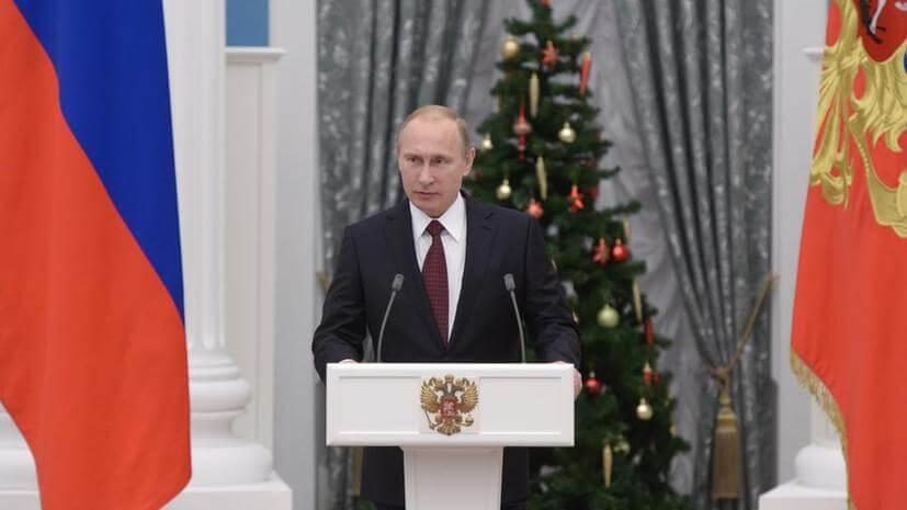 Владимир Путин поздравил жителей Тверской области с наступающим Новым годом