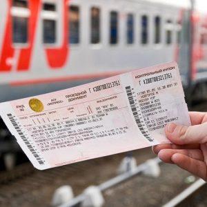 фото Тарифы на проезд пассажиров в плацкартных и общих вагонах с 1 января 2017 года увеличатся на 3,9%