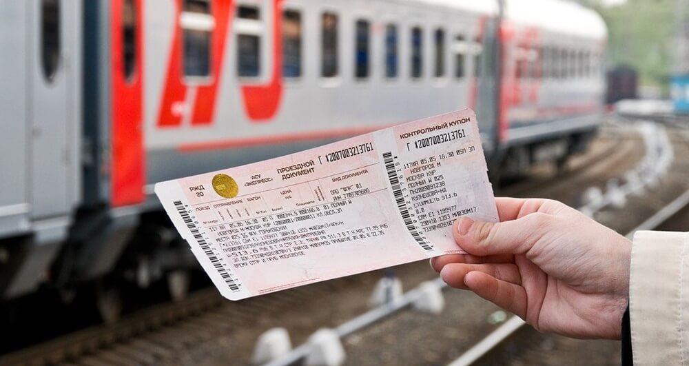 Подросла стоимость проезда вплацкартных иобщих вагонах