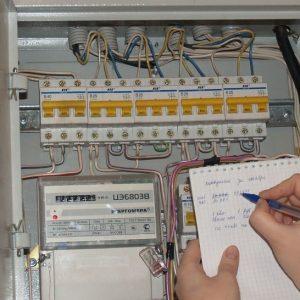 фото Передать показания электросчетчика в Тверской области теперь можно посредством телефона в автоматизированном режиме