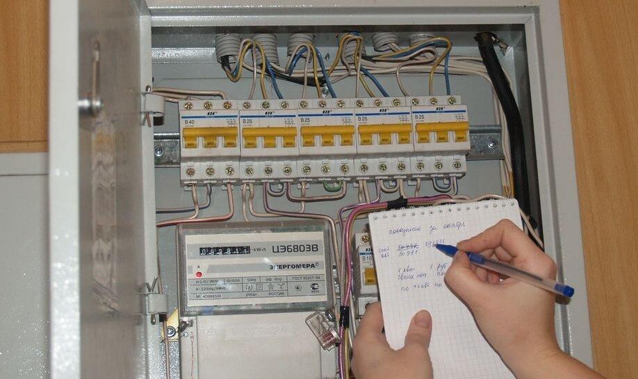 Передать показания электросчетчика в Тверской области теперь можно посредством телефона в автоматизированном режиме