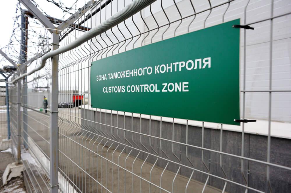 Из Тверской таможни в казну государства за год поступило 40 млрд.рублей