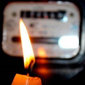фото В Кимрском районе произошло экстренное отключение электричества