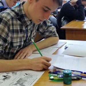 фото В Твери стартует региональный этап всероссийской школьной олимпиады