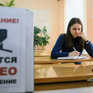 фото В Твери задать вопросы по ЕГЭ можно будет в режиме онлайн