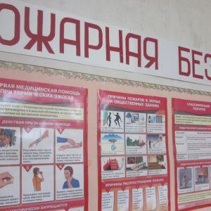 фото По результатам проверок еще одна больница в Тверской области не соответствует нормам пожаробезопасности