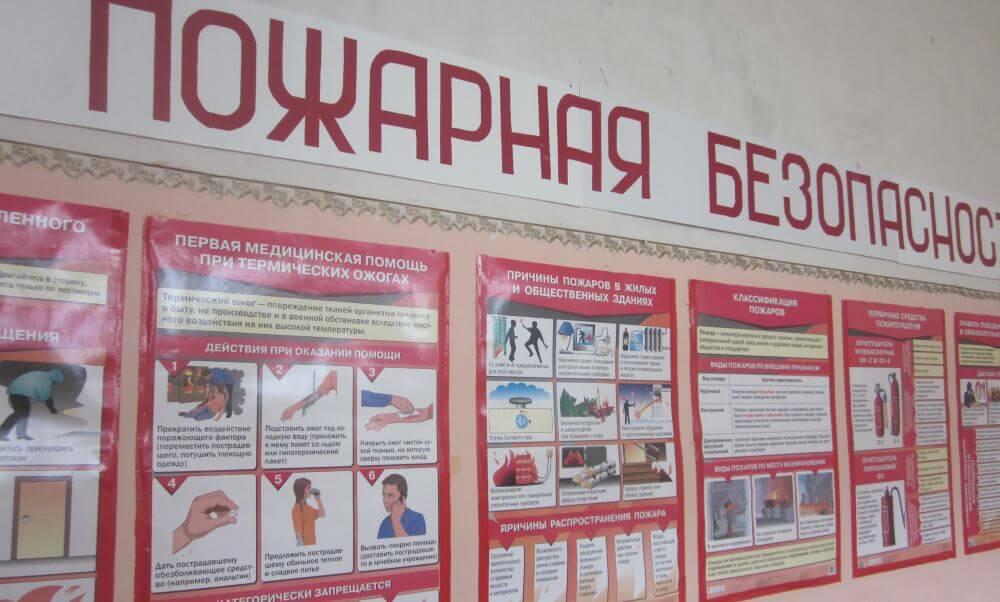По результатам проверок еще одна больница в Тверской области не соответствует нормам пожаробезопасности