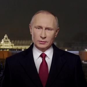 фото Президент России поздравил страну с Новым годом