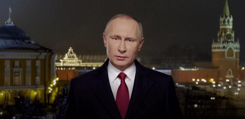 Президент России поздравил страну с Новым годом