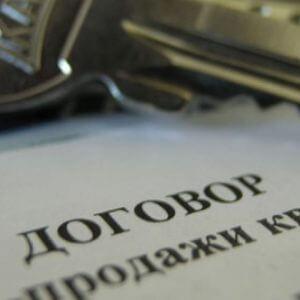 фото За полгода тверской Росреестр зарегистрировал более 114 тыс. прав, ограничений прав и обременений недвижимости