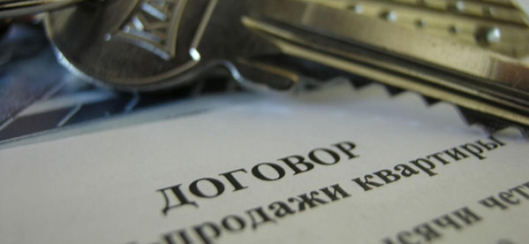 Вступление в силу нового закона о государственной регистрации недвижимости способствовало увеличению количества обращений тверичей в Управление Росреестра