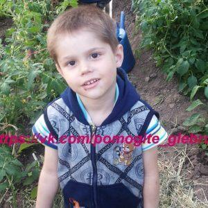 фото В Твери проходит благотворительный сбор в помощь 5-летнему Глебу Рула