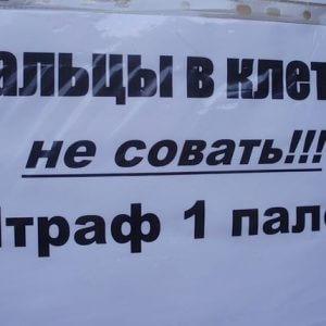 фото Тверская компания за беспечность поплатилась штрафом в 900 тысяч рублей