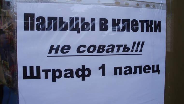 Тверская компания за беспечность поплатилась штрафом в 900 тысяч рублей