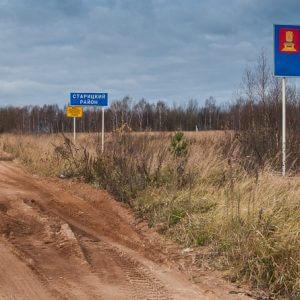 фото На ремонт муниципальных дорог в Тверской области выделят 1.6 млрд.рублей