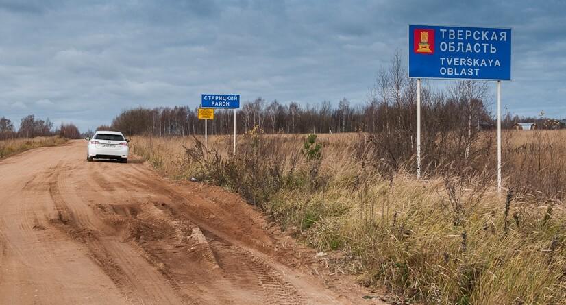 На ремонт муниципальных дорог в Тверской области выделят 1.6 млрд.рублей