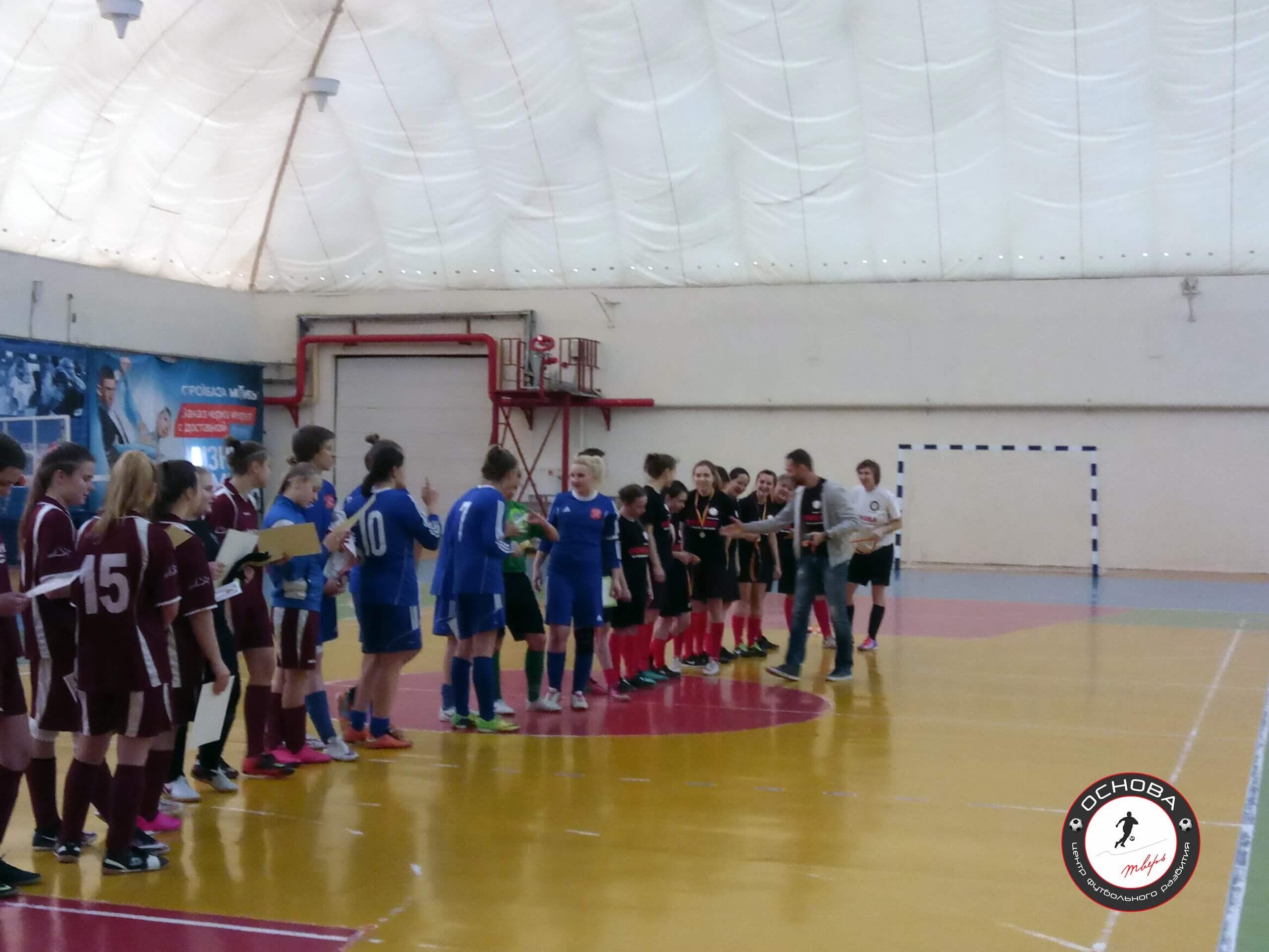 В Твери прошел турнир по мини-футболу среди женских команд