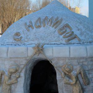 фото К празднику Рождества в Твери создали снежный вертеп